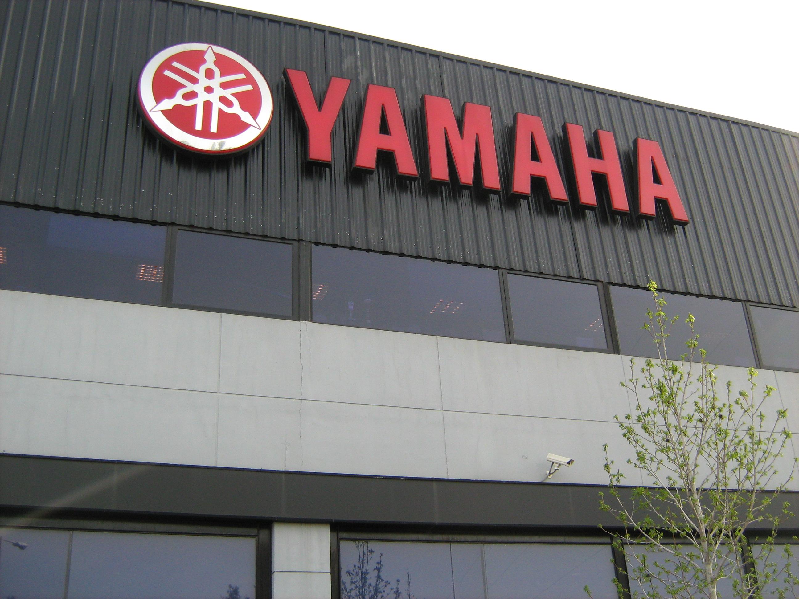 CCTV Yamaha
